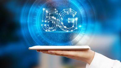 Photo of Prednosti i nedostaci 5G mreže