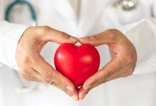 Photo of 4 savjeta za očuvanje zdravlja srca
